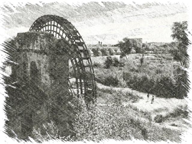 Waterwheel-shaded